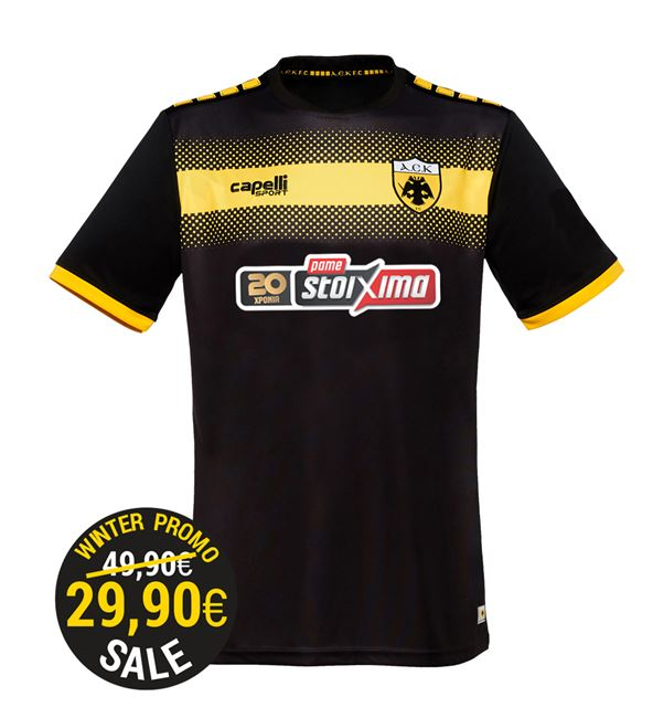 AEK Athens Away 2019/2020 Football Shirt Manufactured By Capelli. The Club Plays Football In Greece.