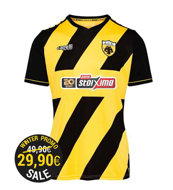 AEK Athens Home 2019/2020 Football Shirt Manufactured By Capelli. The Club Plays Football In Greece.