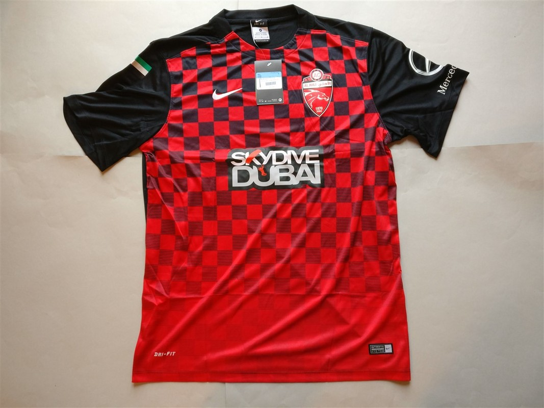Al-Ahli Home 2015/2016 Shirt. BNWT. Medium. Club Football Shirts.