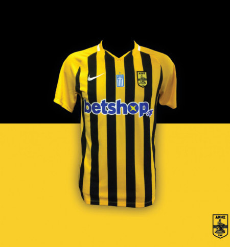 Aris Home 2019/2020 Football Shirt Manufactured By Nike. The Club Plays Football In Greece.