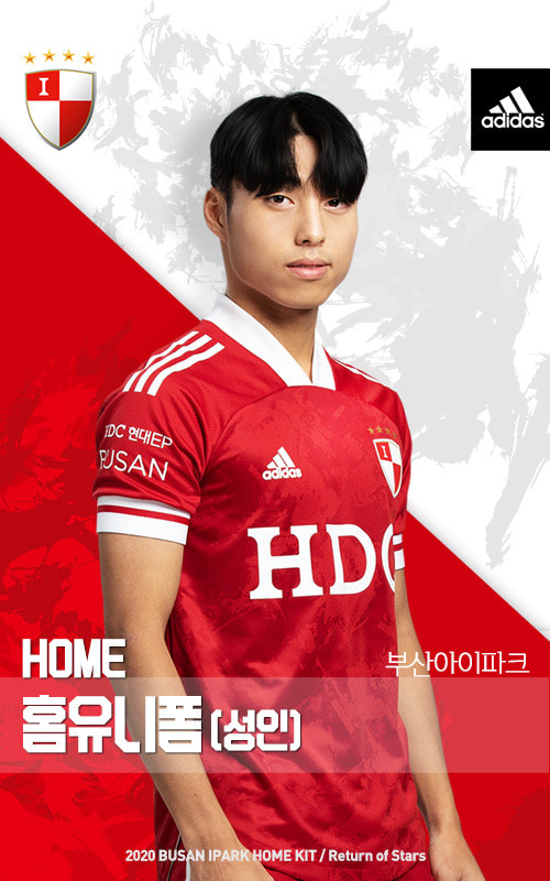 Busan IPark 2020 Home Football Shirt Manufactured By Adidas. The Club Plays Football in South Korea.