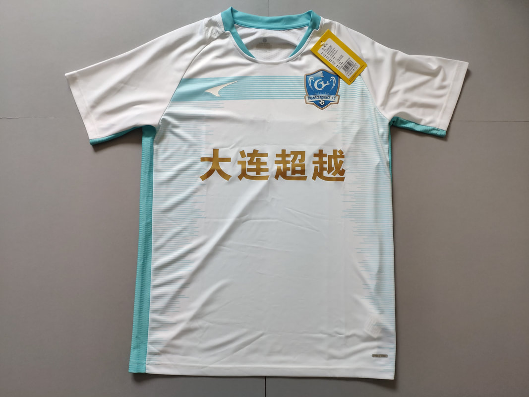 Dalian Transcendence F.C. Away 2019 Football Shirt Manufactured By UCAN. The Club Plays Football In China.