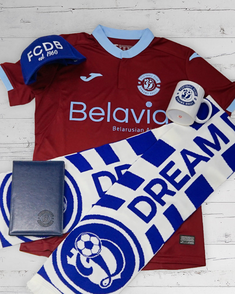 Dinamo Brest Away 2019/2020 Football Shirt Manufactured By Joma. The Club Plays Football In Belarus.