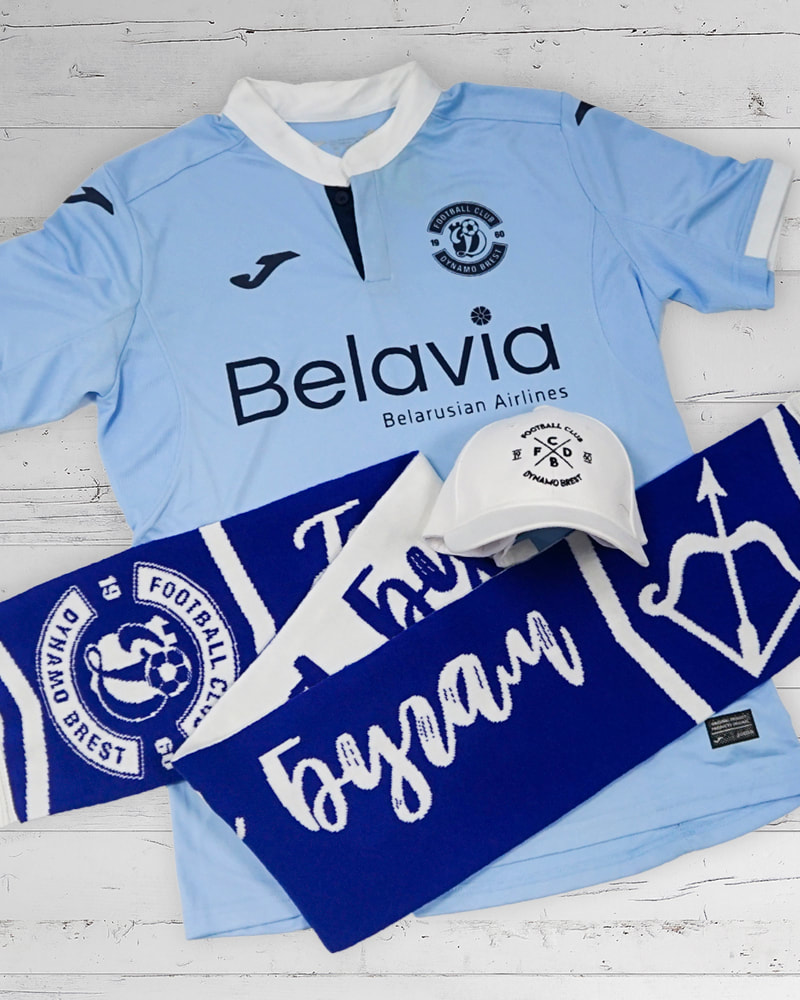 Dinamo Brest Home 2019/2020 Football Shirt Manufactured ByJoma. The Club Plays Football In Belarus.
