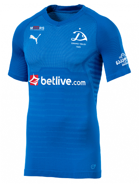 Dinamo Tbilisi Home 2020/2021 Football Shirt Manufactured By Puma. The Club Plays Football In Georgia.