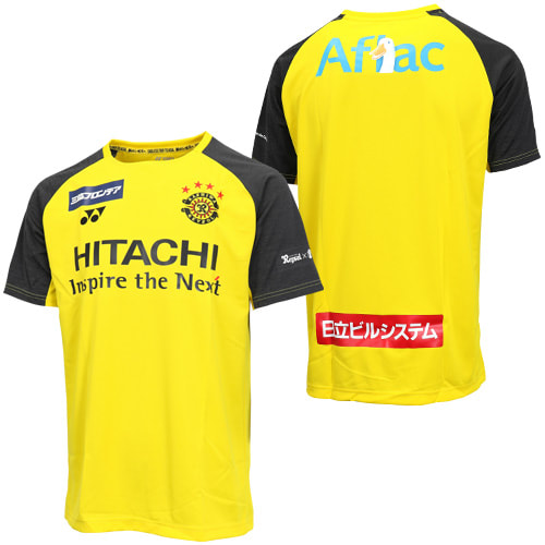 Kashiwa Reysol Home 2020 Football Shirt Manufactured By Yonex. The Club Plays Football In Japan.