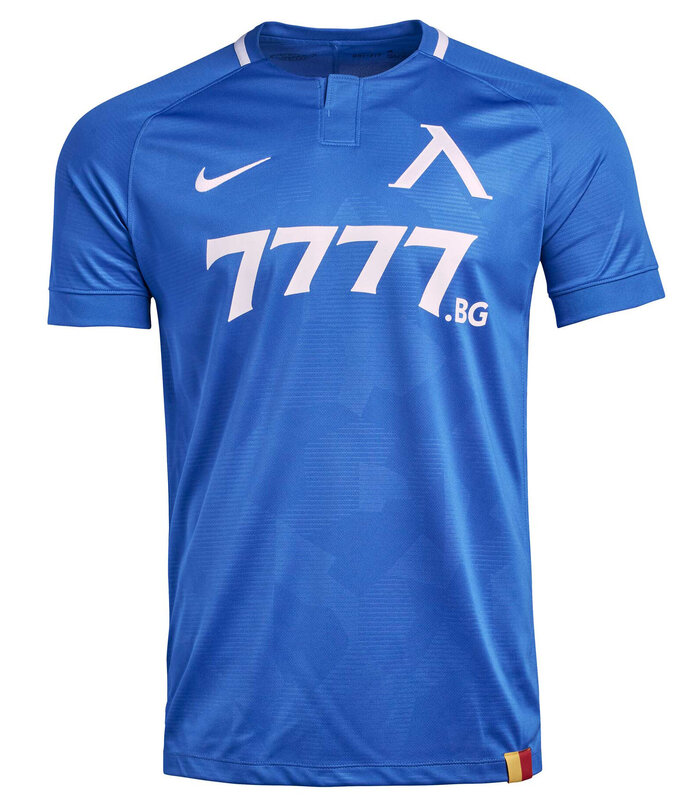 Levski Sofia Football Shirt