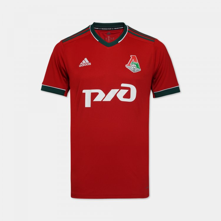 Lokomotiv Third  2020/2021 Football Shirt Manufactured By Adidas. The Club Plays Football In Russia.