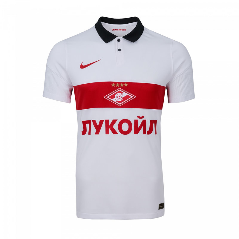 Spartak Away 2020/2021 Football Shirt Manufactured By Nike. The Club Plays Football In Russia.