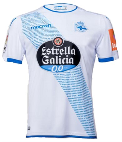 Deportivo La Coruña Third 2018/2019 Shirt. Club Football Shirts.