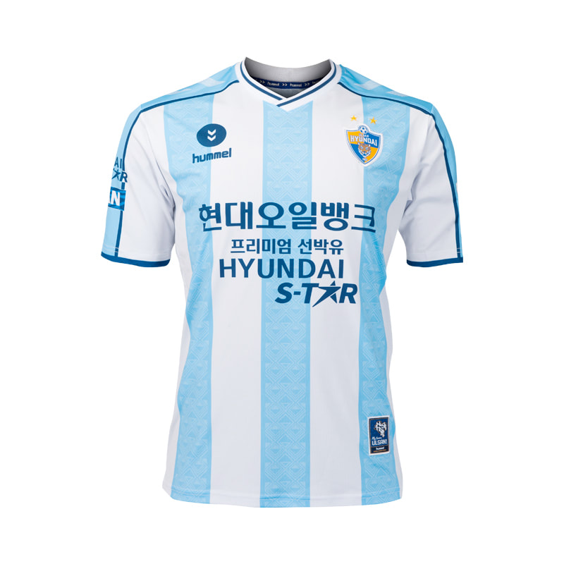 Ulsan Hyundai 2020 Away Football Shirt Manufactured By Hummel. The Club Plays Football in South Korea.