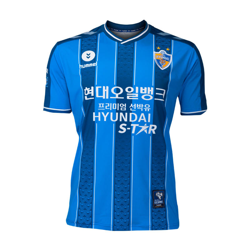 Ulsan Hyundai 2020 Home Football Shirt Manufactured By Hummel. The Club Plays Football in South Korea.